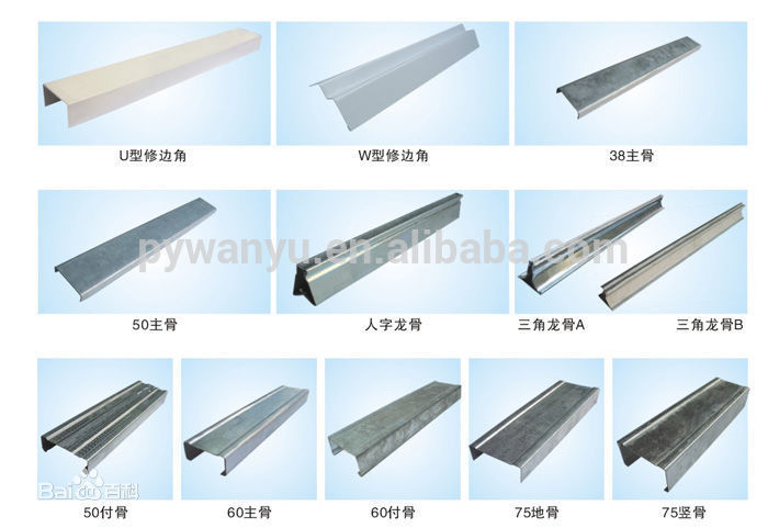 Metal Stud Track For Drywall Or Suspended Ceiling Buy