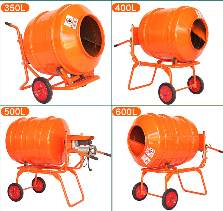 Construction Machinery Trailer Mounted Portable Mini Concrete Mixer