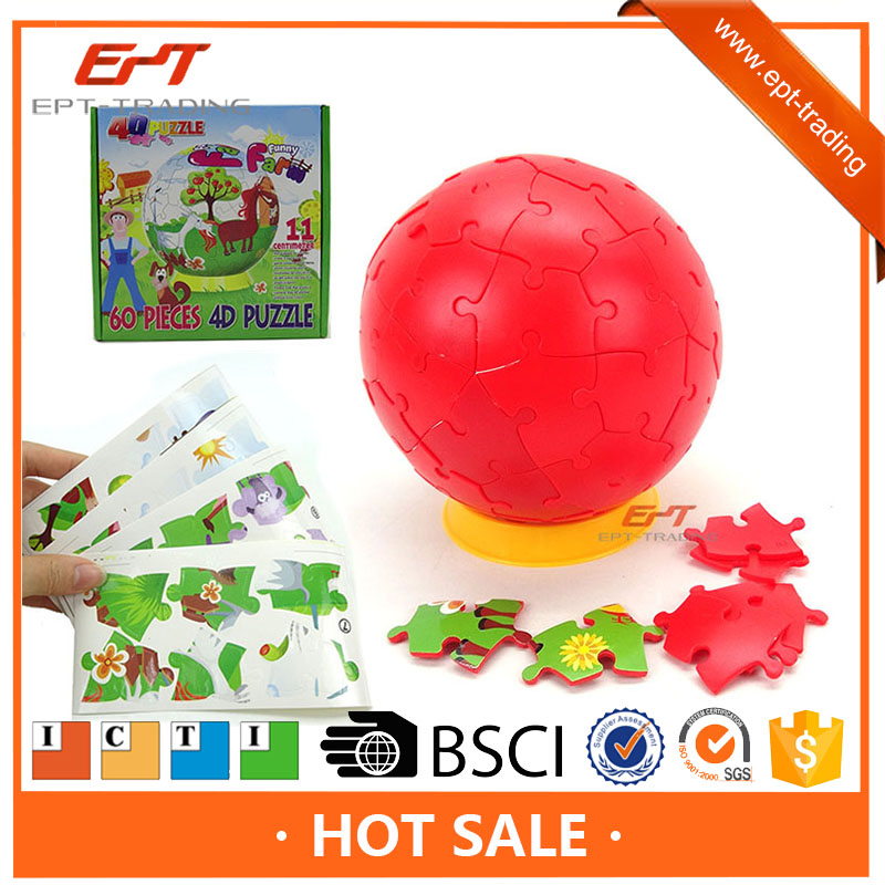 Diy intelligent toys 4D puzzle global ball 60pcs