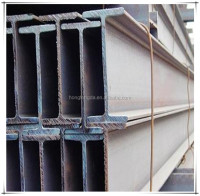 Structural carbon steel h beam profile H iron beam IPE,UPE,HEA,HEB type