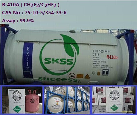99.9% purity R410a Refrigerant Gas price
