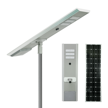Waterproof 8m integrated all <strong>in</strong> one luminaria solar led street light