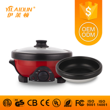 Alibaba OEM / ODM service wholesale thicken inner pot electric hotpot red electric stew pot