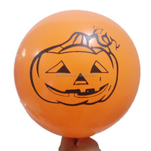Hot Sale Halloween Stage Party Decoration Roundness Pumpkin Pattern Latex Balloons