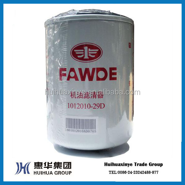 FAWDE OEM auto/car /truck engine Oil Filter 1012010-29D