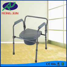 hot sale anti-rust coating folding portable bedside bedpan chair toilet commode for wholesale&distribution