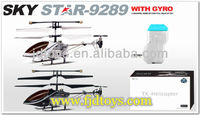 Hot-selling 3.5ch gyro helicopter mobile phone rc helicopter