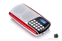 Portable rechargeable Mini FM radio with imported ABS material SD-S218