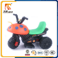 best price&quality 6v battery bottom price latest motor tricycle for kids