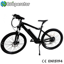 250W factory e-bike for sale, full suspension e bicycle electric bike
