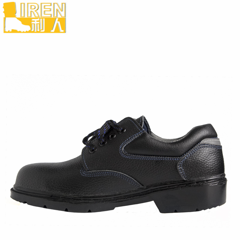Top quality genuine industrial steel toe safety shoes