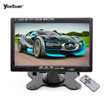 High Quality with AV VGA HDMI input Parking System 7 inch led tv monitor for Heavy-duty Cars Trucks