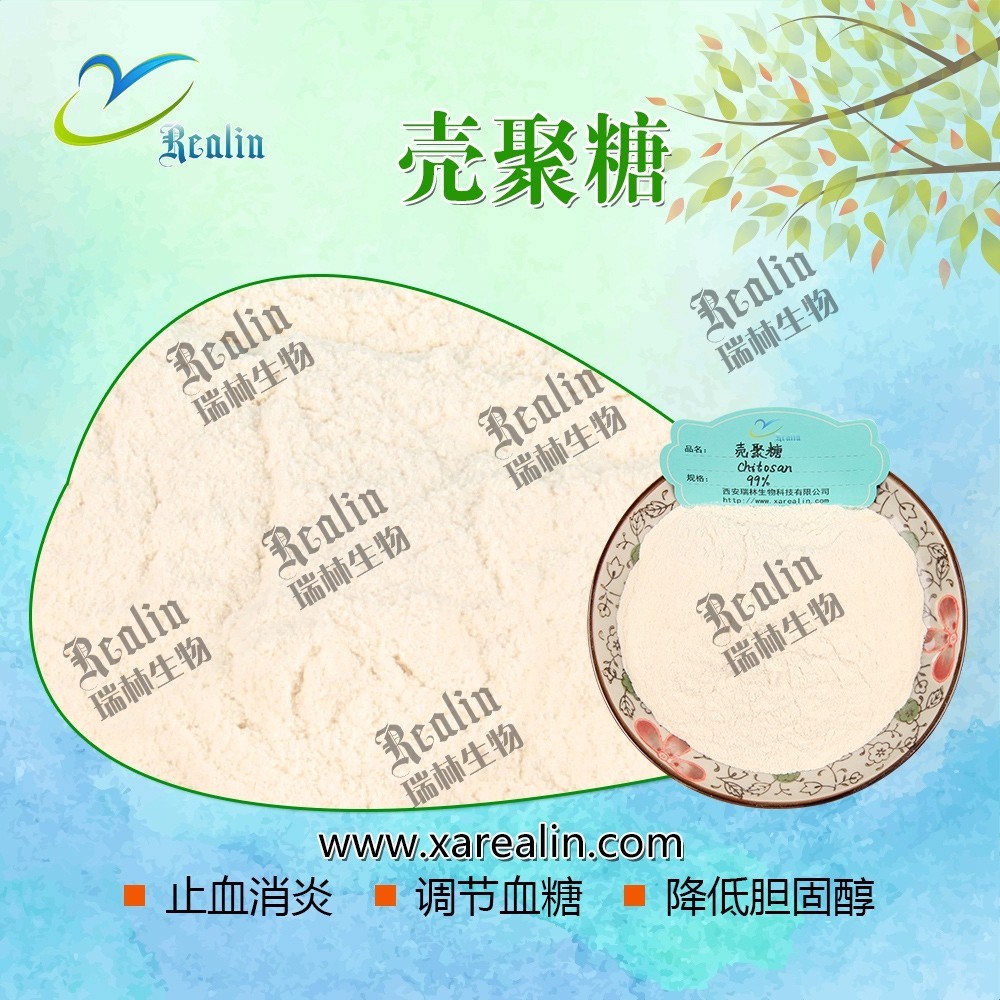 Fruit Vegetable Antistaling Agent Food Additives Fresh-keeping Chitosan