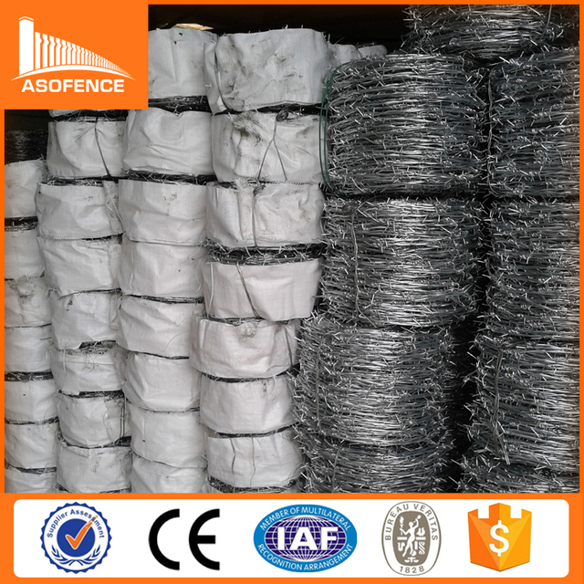 Low price concertina razor barbed wire, pvc coated or galvanized security barbed tape