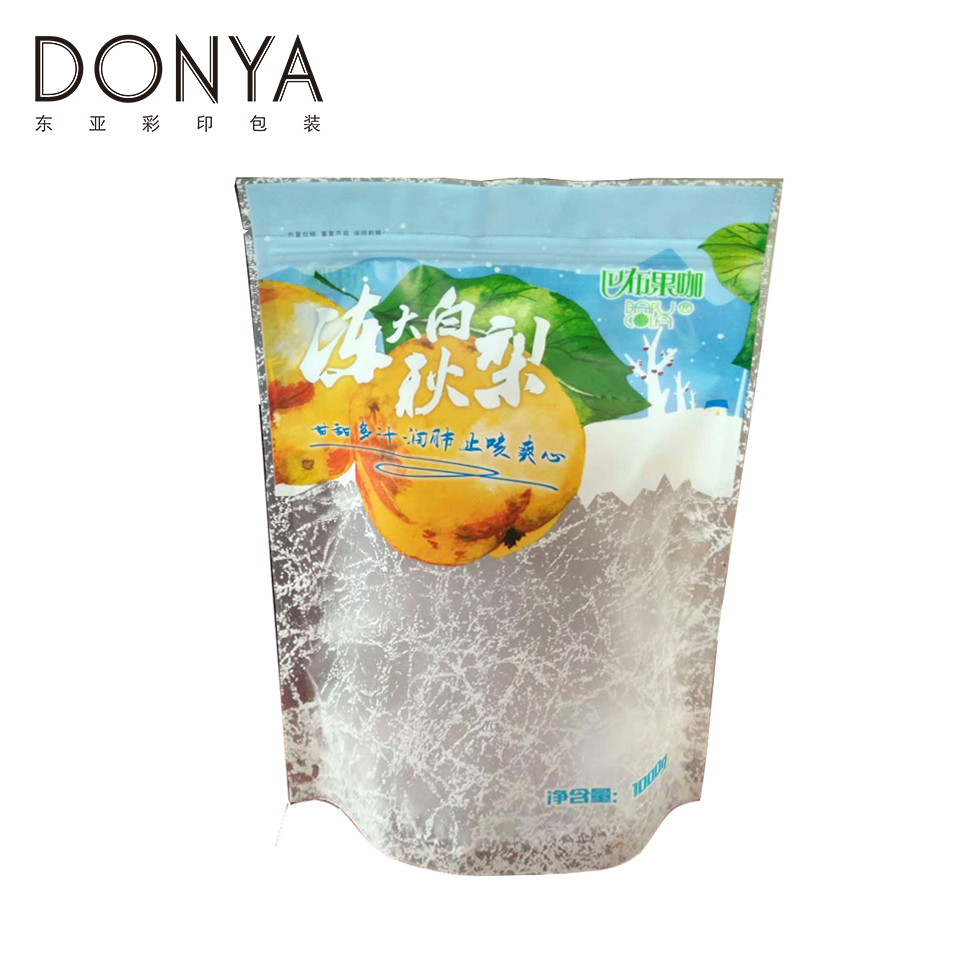 Logo printed frozen food stand up plastic packaging pouch bag