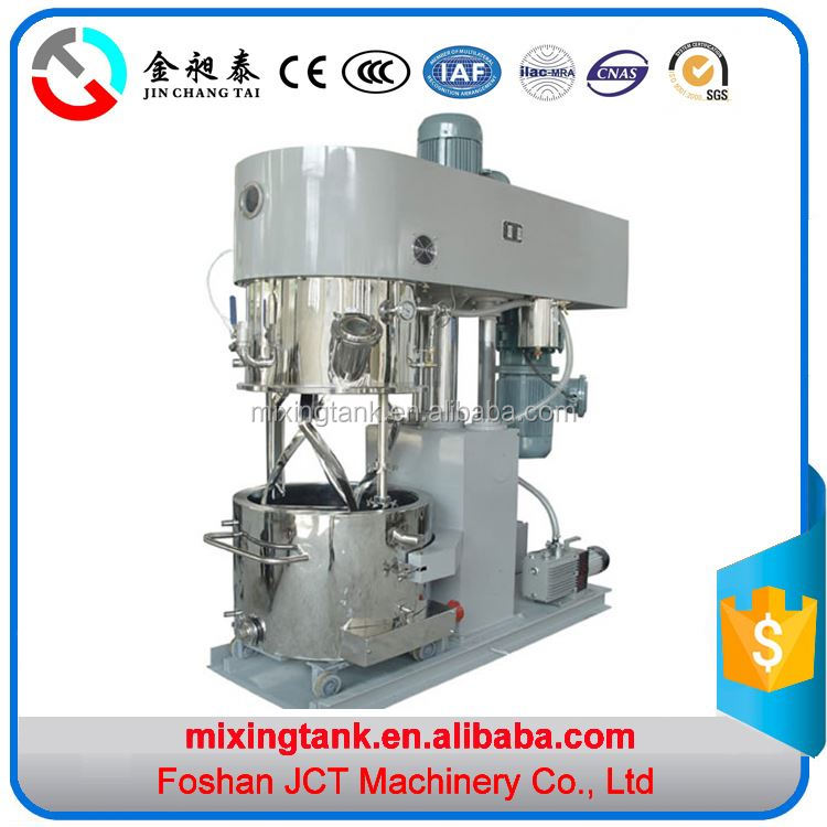 2016 JCT chemical/food/pharmaceutical mixer for chemical products