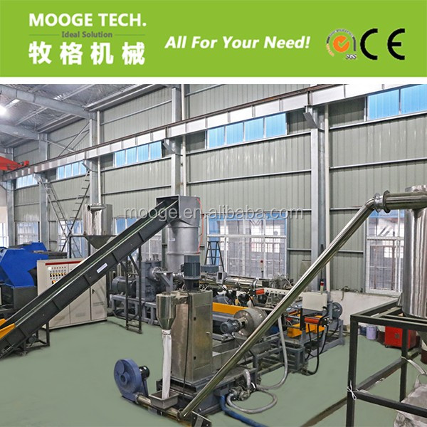 Plastic PE PP Double Stage strand cooling Pelletizing /Granulating Line