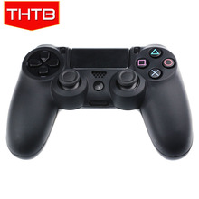 for ps4 silicone controller case