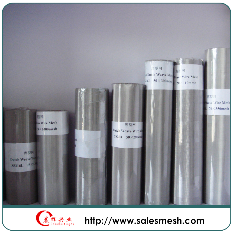 factory out sell stainless steel wire mesh