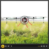 Automatic agricultural unmanned helicopter for spraying pesticide