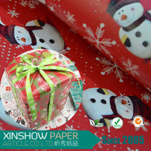 Newest products for packing gift box wrapping paper christmas