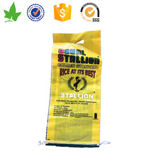 Virgin material PP woven 50lb feed bags from China manufacture