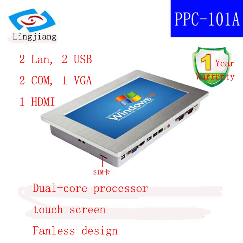 Low cost Fanless10.1 inch all in one pc support 3G wifi with 2xLAN touch screen industrial panel PCs
