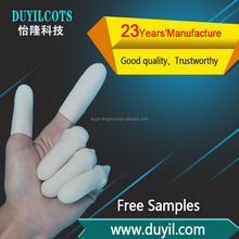 High Quality Powder Free Latex Finger Cots,Sulphur-free Latex finger cots