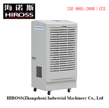 Industrial Solar Powered Dehumidifier