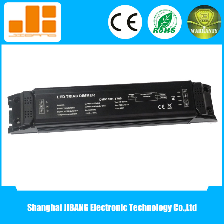 35w 700ma constant current triac dimmable led driver for led lighting
