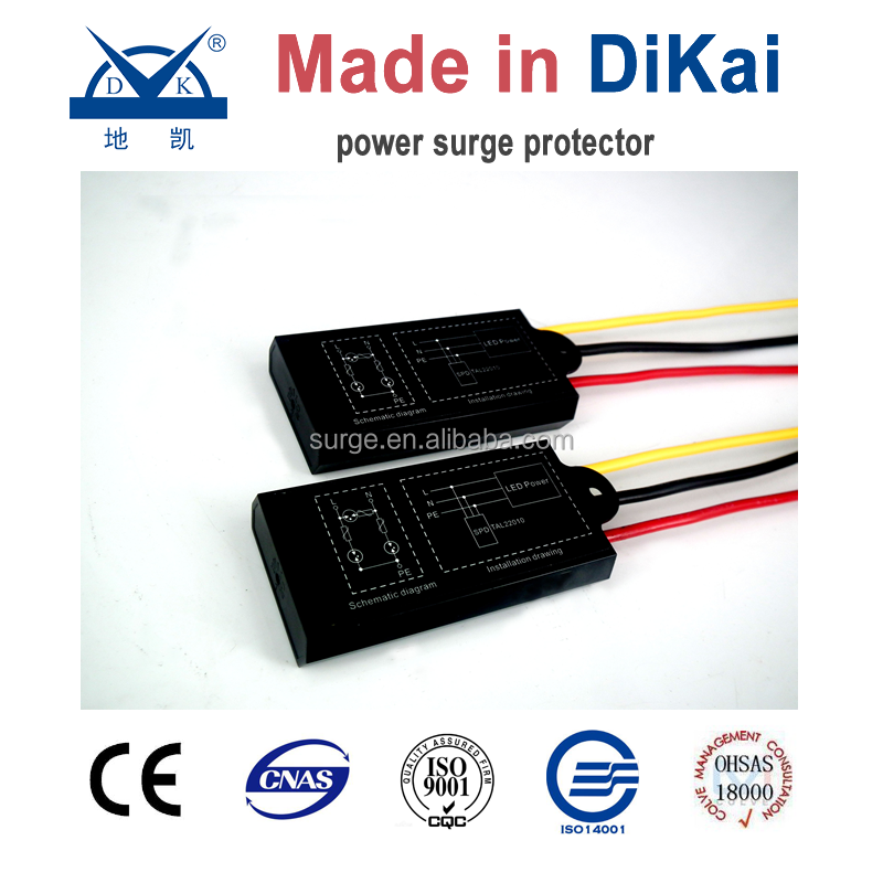 LED Street Lights Power SPD/street lamp surge protection