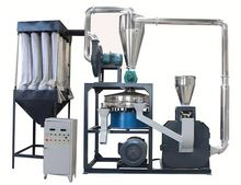 PVC pipes/profile recycling grinding machine/equipemnt/unit/plant