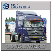 Foton Auman tow truck tractor trucks and trailers