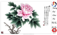traditional gifts The best oil painting in China