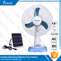 High Quality Cheap 12v dc rechargeable solar battery operated table fan