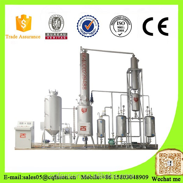 Waste engine oil regeneration purifier / motor oil recycling machine / Car oil filtering plant