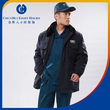 Anti static and washable winter outdoor workwear jacket for men