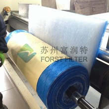 FORST Standard Duty Paint Fiberglass Floor Filter Roll Filter Media, Paint Spray Booth Filters Manufacturer