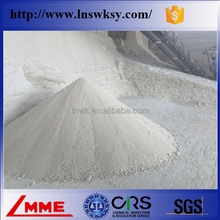 China LMME Good quality High purity Industrial grade Monohydrate Magnesium Sulphate powder(MgSO4) low price