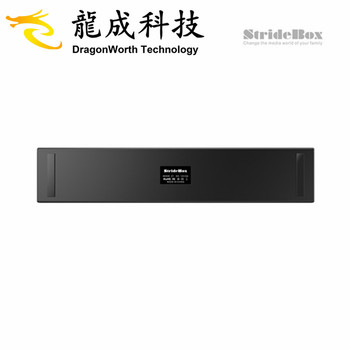 quad core android tv box stridebox z1 S905X best android smart tv box 1G 8G android 6.0