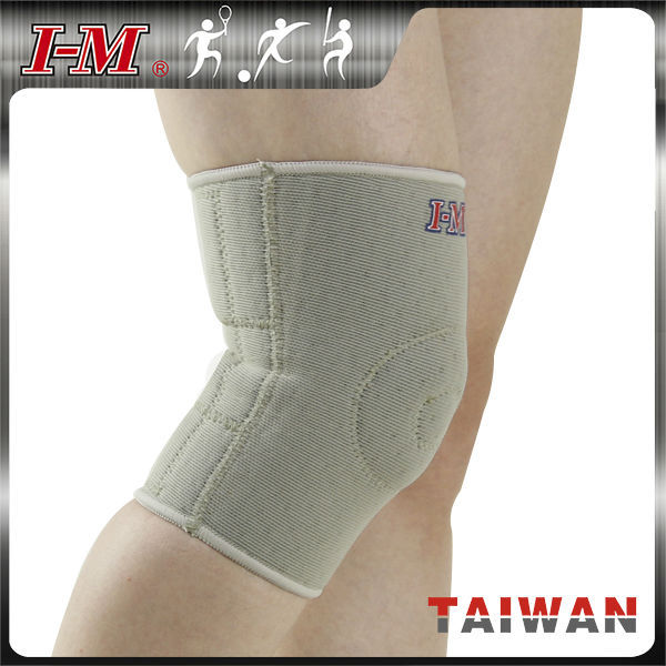 Neoprene Tourmaline Magnetic Knee Support as Seen on TV
