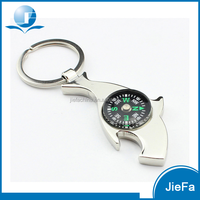 Custom logo printed wholesale promotional cheap price custom metal compass key chain