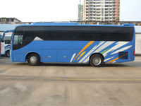 luxury tour buses for sale GDW6103H