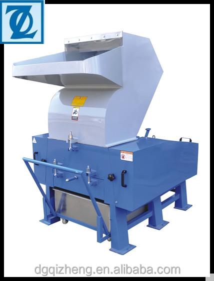 plastic grinder machine price