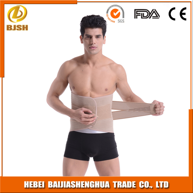 magnetic therapy back waist support with custom color which hot sale in korea