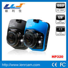 Dual Lens Reverse Car Camera HP320 Universal For All Cars