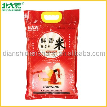 Promotional Royal 4kg Fresh Parboiled White Rice With China Exporters Agents