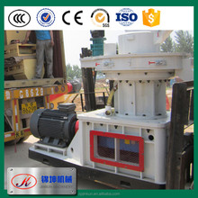 2016 newest design plastic film pelletizing machine vertical ring die wood pellet machine