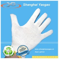 White outdoors cotton working gloves