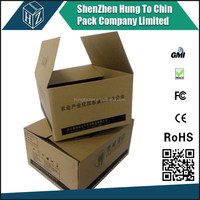 FOB Shenzhen custom made high quality cheap price packaging shipping and moving carton foldable corrugated cardboard boxes